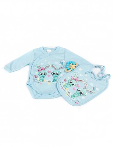 Бебешки комплект - син,...